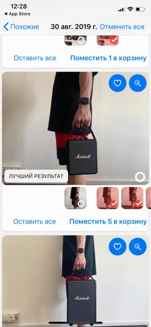 Как удалить одинаковые фото с iPhone: приложение Gemini