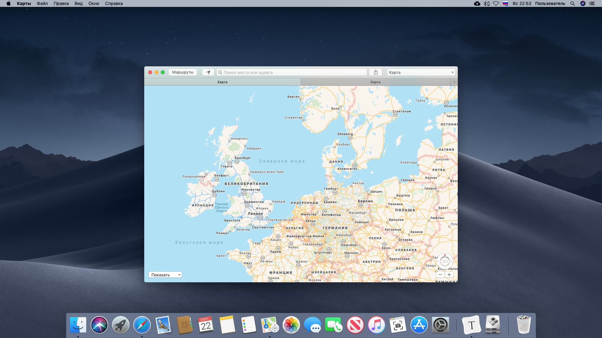 Настройка Mac: работа с вкладками в приложениях