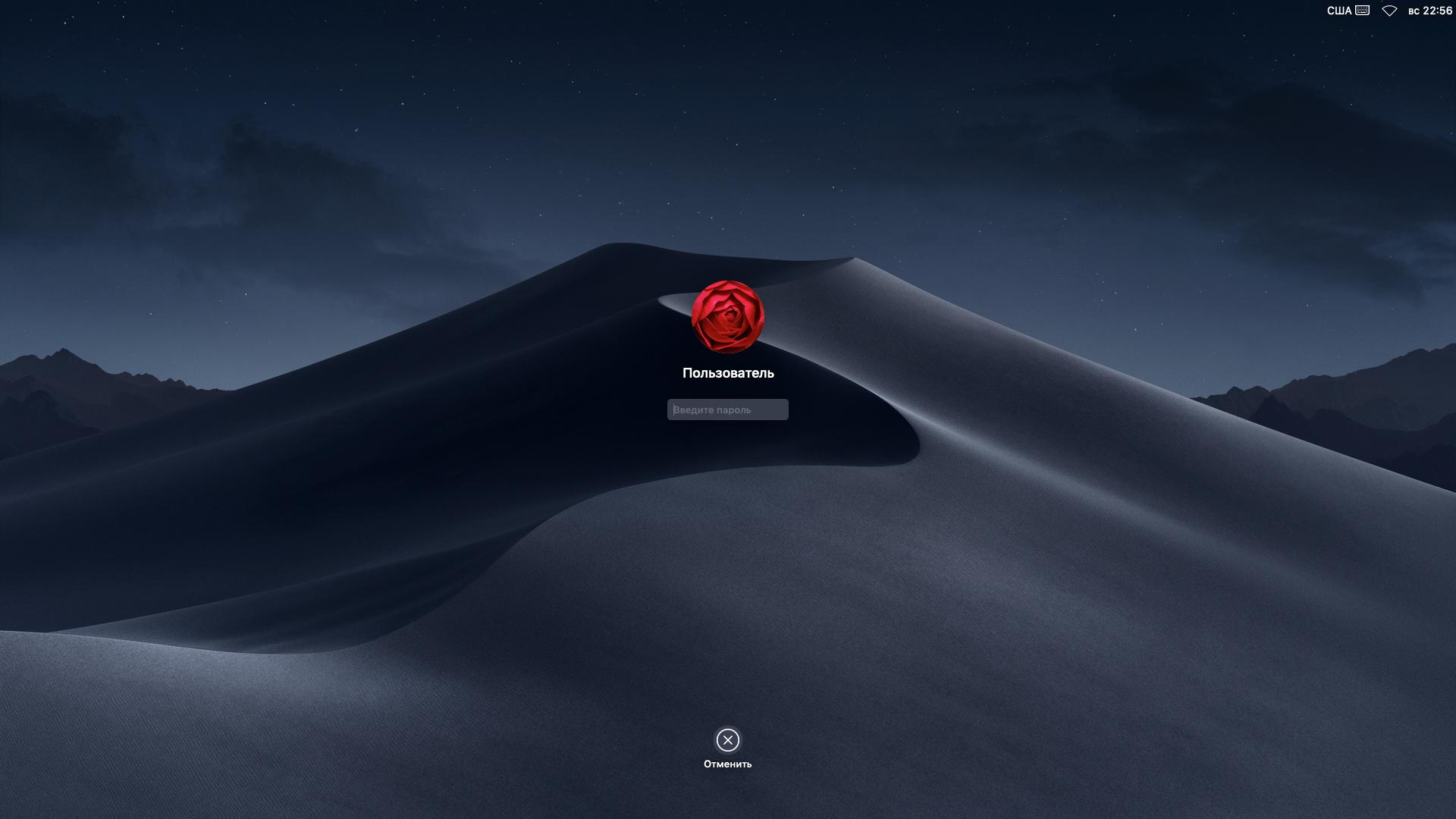 Настройка быстрой блокировки на Mac
