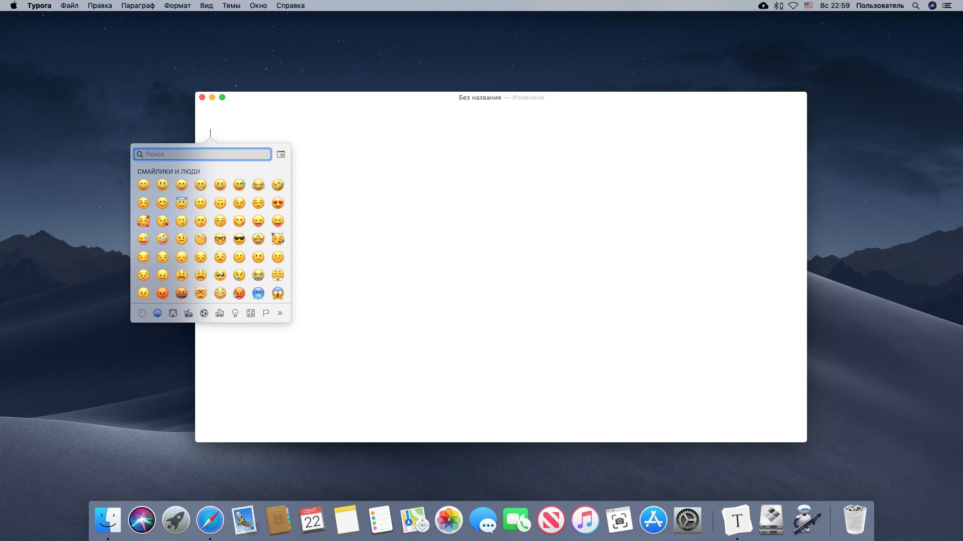 Вставка эмодзи на Mac