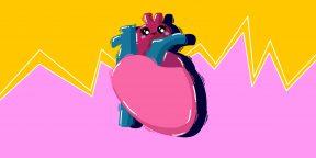 Лучшие статьи Лайфхакера о здоровье сердца, которые могут спасти вам жизнь