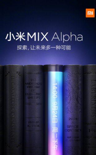 Xiaomi показала Mi Mix Alpha, обёрнутый экраном