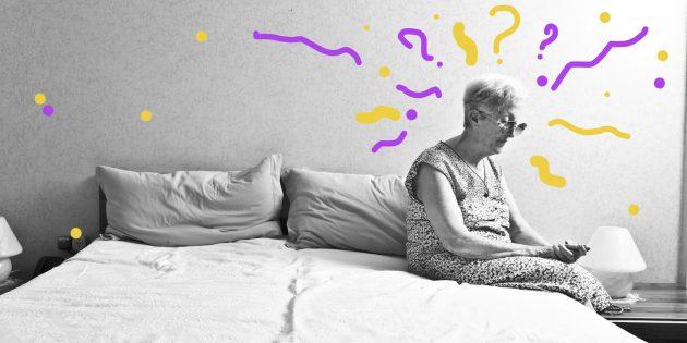 Подкаст Лайфхакера: почему люди теряют память с возрастом и как этого избежать