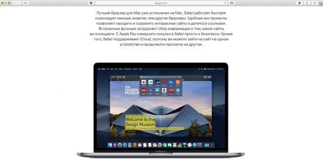 лучшие браузеры для пк: Safari