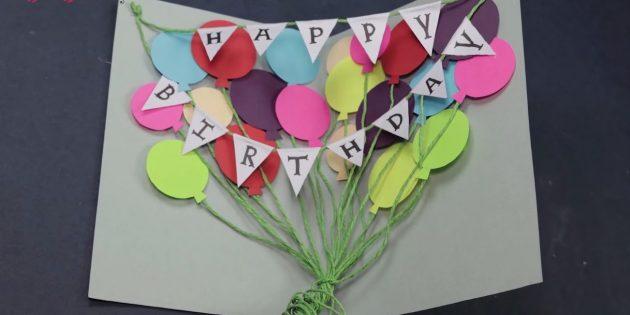 Открытка на день рождения своими руками: завяжите концы бечёвок, перекрутите и отрежьте лишнее