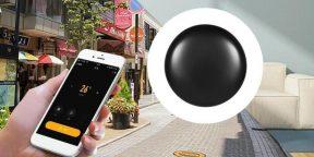 Штука дня: универсальный Wi-Fi пульт для управления техникой при помощи голосовых ассистентов