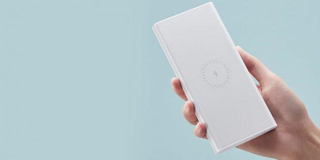 пауэрбанк Xiaomi с беспроводной зарядкой