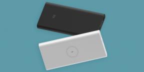 Xiaomi выпустила недорогой пауэрбанк на 10 000 мА·ч с быстрой и беспроводной зарядкой