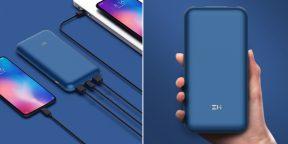 Xiaomi выпустила пауэрбанк ZMI 10 Pro. Он может заряжать ноутбуки и выступать в роли хаба