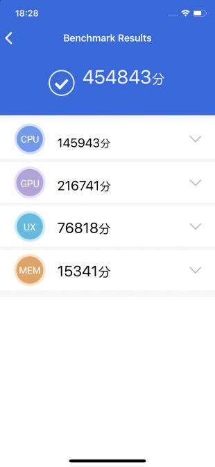 iPhone 11 Pro: тест производительности AnTuTu