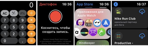 Apple Watch Series 5: приложения