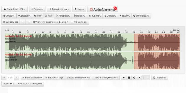 Аудиоредактор Bear Audio Tool