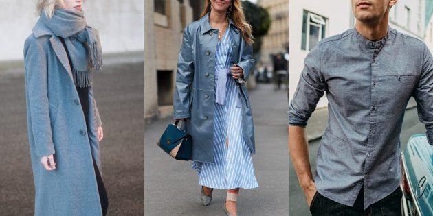 Модные цвета осень-зима 2019–2020: голубой камень