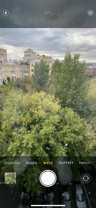 iPhone 11: Интерфейс камеры