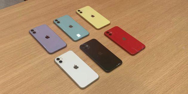 iPhone 11: Цвета