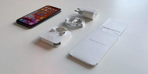 iPhone 11 Pro: комплектация