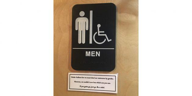 табличка на двери в туалет