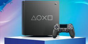 Цена дня: PlayStation 4 Slim 1 TB Days of Play Special Edition за 19 990 рублей