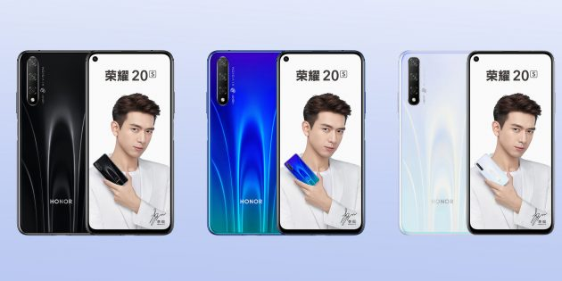 Huawei представила новый смартфон Honor 20s