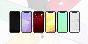 12 фоновых картинок под цвета новых iPhone 11