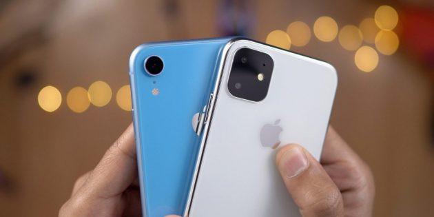 утечка цен и характеристик iPhone 11