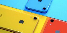 Apple снизила российские цены на старые модели iPhone