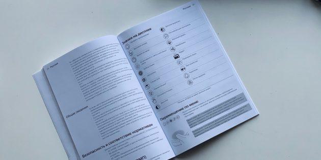 Philips Somneo HF3650: Инструкция