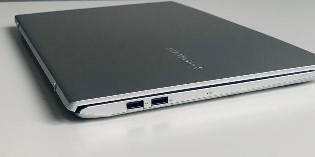Asus VivoBook S15 S532FL: интерфейсы