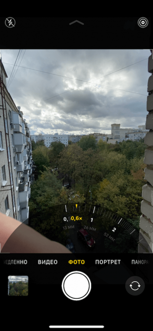 iPhone 11 Pro: интерфейс камеры