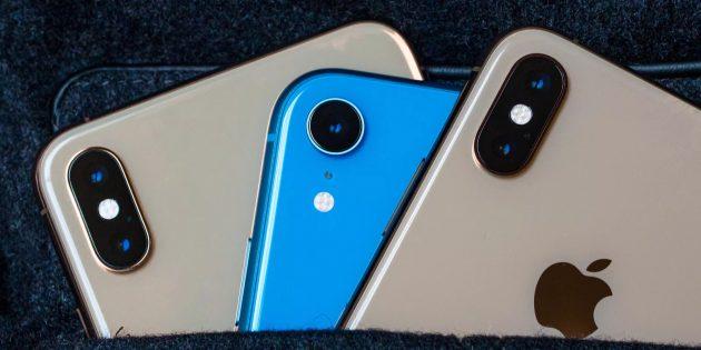 Не только iPhone 11: iPhone XR и XS тоже получат функцию одновременной съёмки на несколько камер