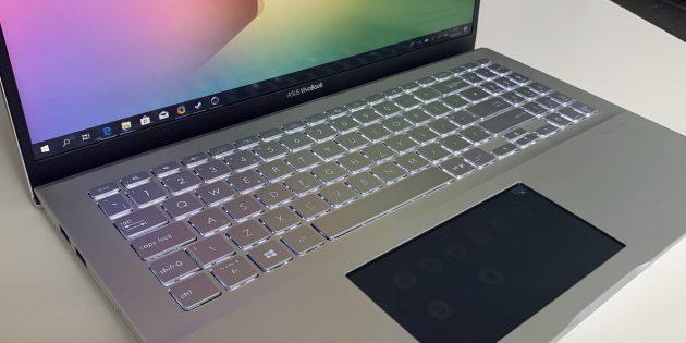 Asus VivoBook S15 S532FL: клавиатура с подсветкой