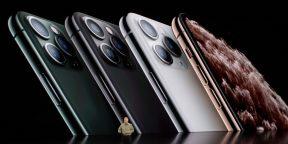 Apple представила iPhone 11, iPhone 11 Pro и iPhone 11 Pro Max