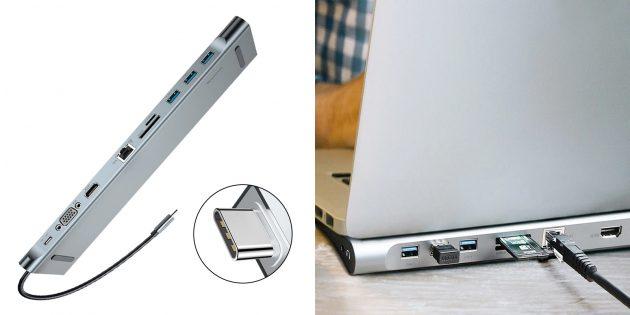 Концентратор для ноутбука