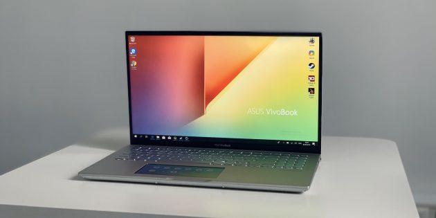 Asus VivoBook S15 S532FL: общий вид