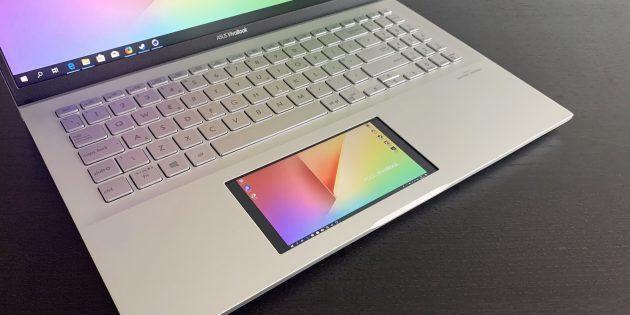 Asus VivoBook S15 S532FL: тачпад