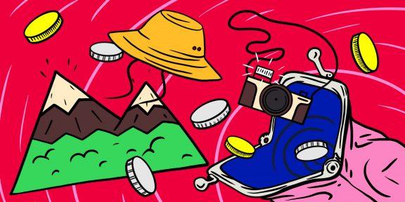 ТЕСТ: Пустой кошелёк или куча впечатлений. Что вы привезёте с собой из отпуска?