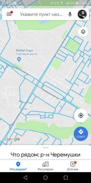 Просмотр улиц в «Google Картах» на Android