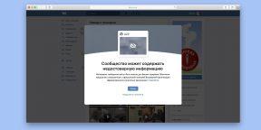 «ВКонтакте» теперь предупреждает о вреде отказа от прививок