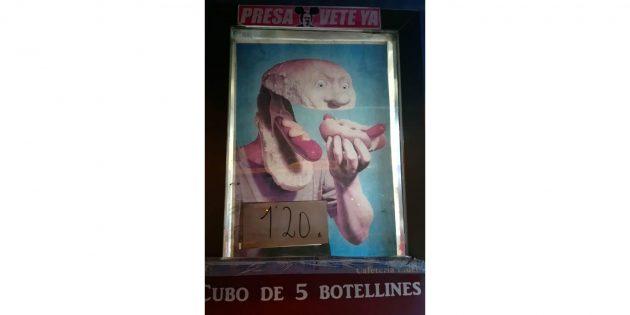 плакат с фастфудом