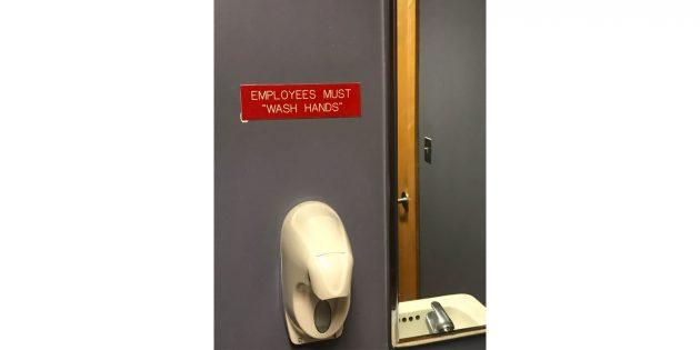 напоминание о мытье рук