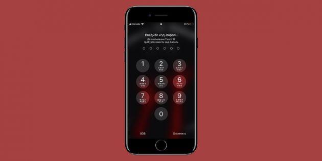 Что делать, если вы забыли пароль от iPhone или iPad