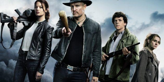 10 самых ожидаемых фильмов осени по версии Fandango