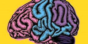 Простые упражнения для прокачки памяти