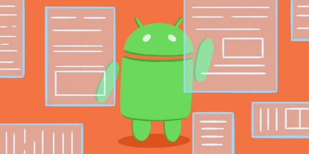 Многозадачность на Android: 5 способов выполнять несколько дел одновременно