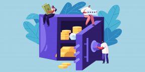 Подкаст Лайфхакера: 10 финансовых ошибок, которые вы совершаете каждый день
