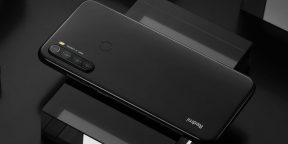 Цена дня: Xiaomi Redmi Note 8 с глобальной прошивкой за 10 990 рублей