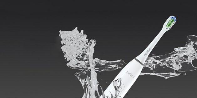 Meizu Anti-Splash