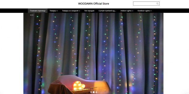 Woodawn