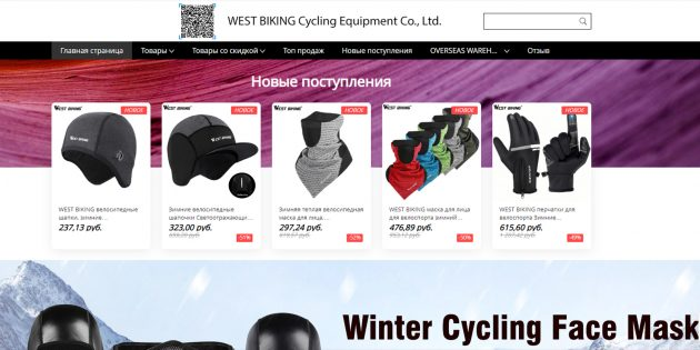 WEST BIKING Cycling Equipment