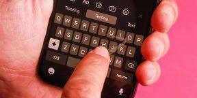 Опрос: как вы набираете текст на смартфоне?